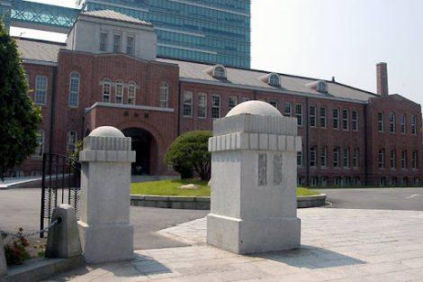 旧釜山臨時首都政府庁舎と東亞大學校石堂博物館