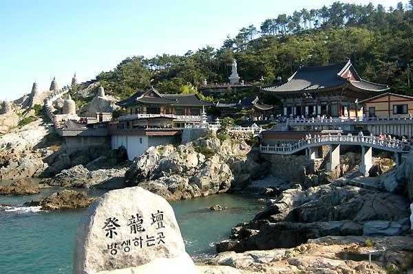 海東龍宮寺の全景